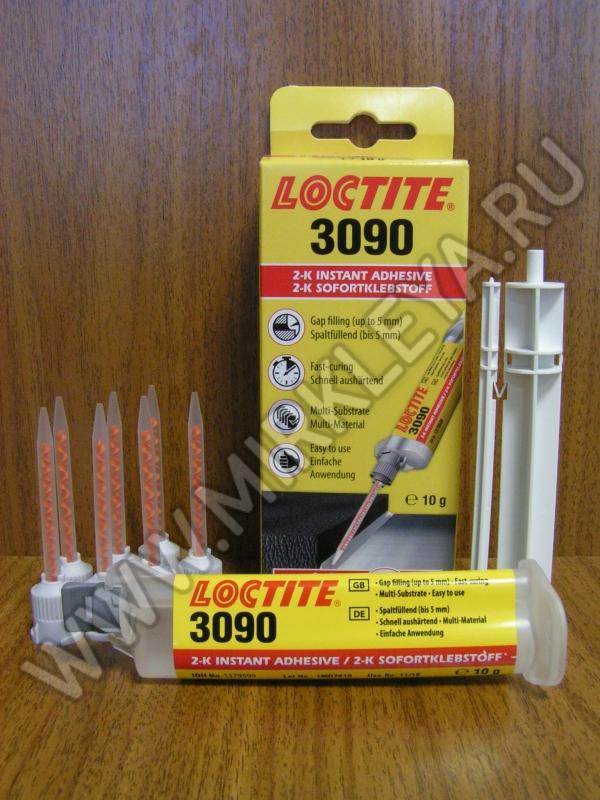 Loctite 3090 инструкция по применению