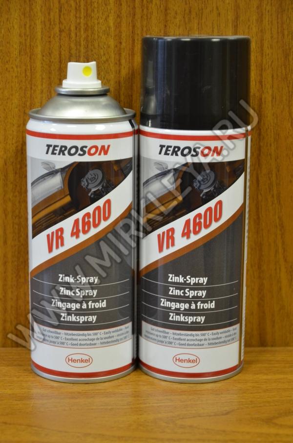 teroson vr 4600 henkel zink spray. Black Bedroom Furniture Sets. Home Design Ideas