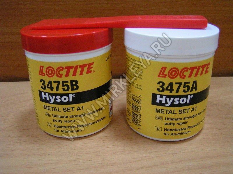 инструкция по применению Loctite 3471 - фото 8